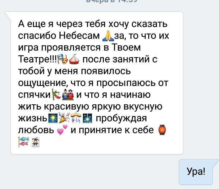 Михаил Пайкин и его театр