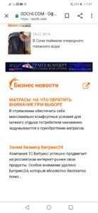 Официальный сайт сочи