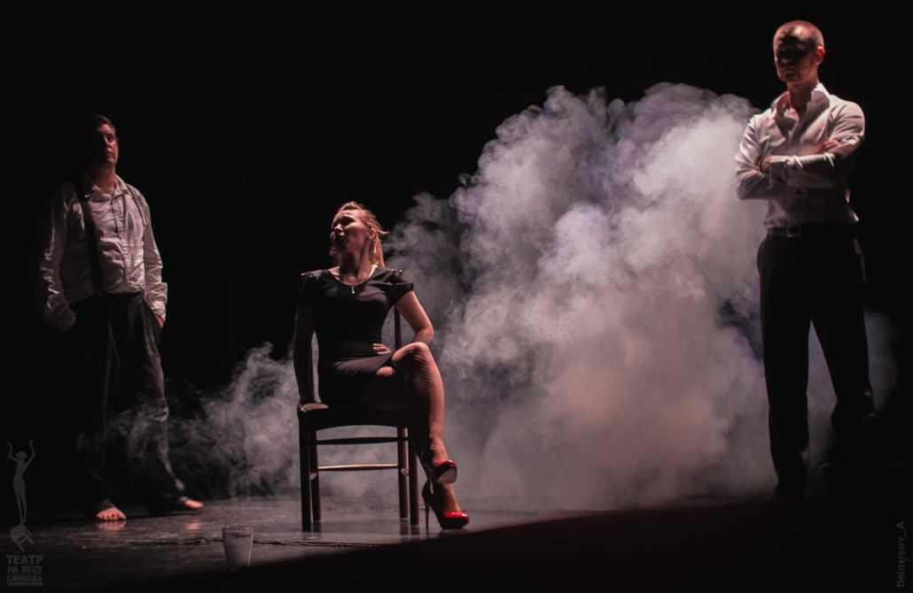 театр На весу Пайкина